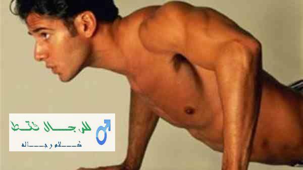 مراحل البلوغ عند الرجل
