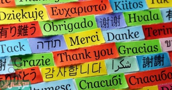 10 مفاتيح سحرية لتعلم أي لغة في العالم بأسرع وأسهل طريقة