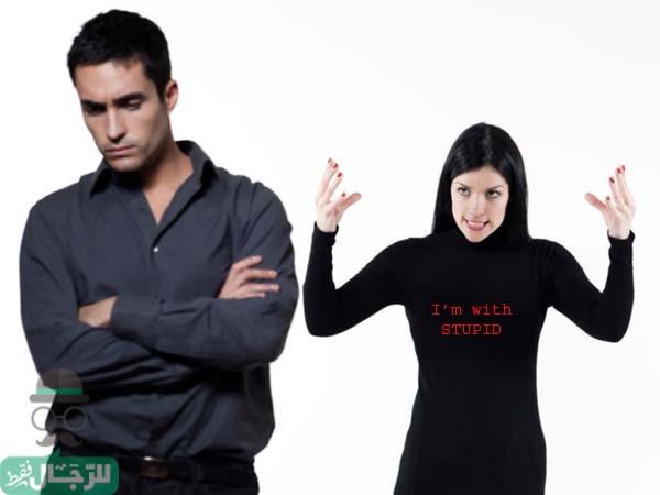 تعرف على 5 صفات تكرهها المرأة ..هذه الصفات تسقطك من نظرها بالتأكيد