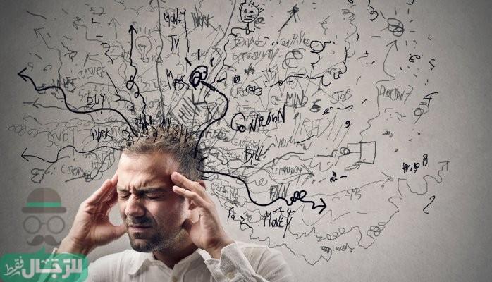 10 طرق تساعدك في التخلص من التوتر بطريقة فعالة ومجربة