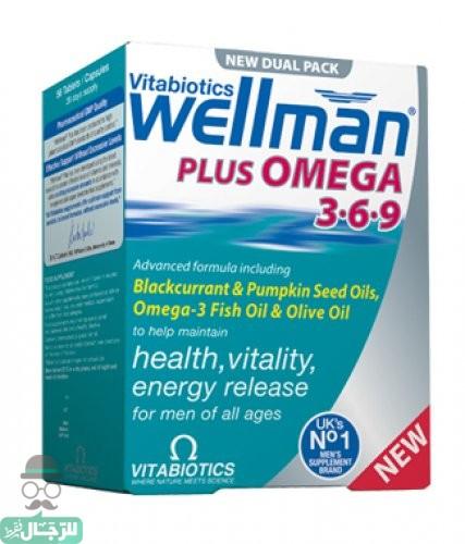 تعرف على فوائد حبوب ويلمان للرجال wellman .. طرق الاستخدام والجرعات
