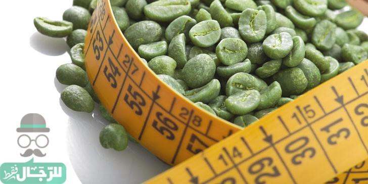 حبوب القهوة الخضراء أحدث تقنيات حرق الدهون وخسارة الوزن الطبيعية 100%