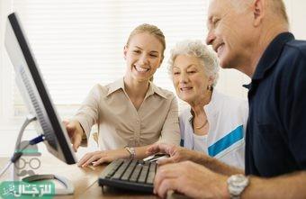 مساعدة المسنين