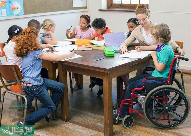 مساعدة ذوي الاحتياجات الخاصة