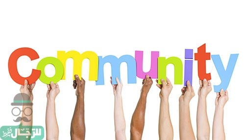 أفكار يمكن أن تساعد بها المجتمع المحلي .. كيف يمكنك أن تساعد ؟