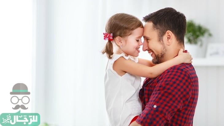 عزيزي الأب دورك في حياة أطفالك أكبر من كونك مجرد ATM !!