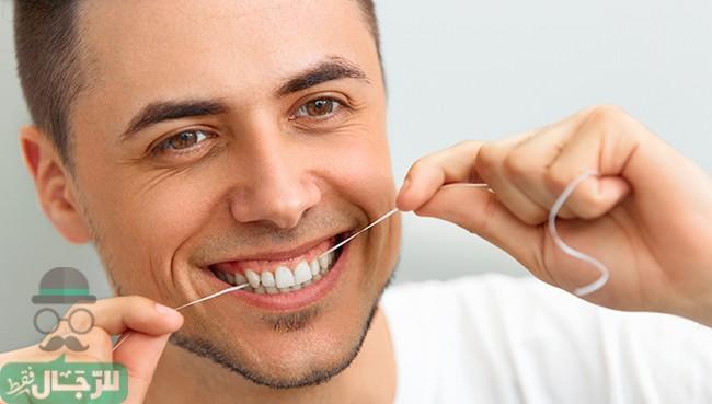 أسنان صحية ... خمس عادات تساعدك على الحفاظ على أسنانك