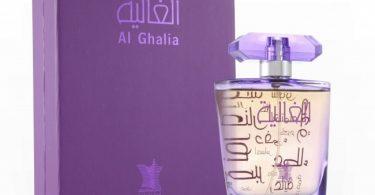 تعرف على عطر الغالية .. أجمل وأغلى العطور العربية أهديه لحبيبتك