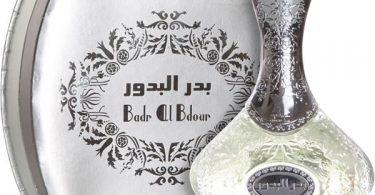 عطر بدر البدور .. تعرف على أسباب تفرده ومكوناته الفريدة