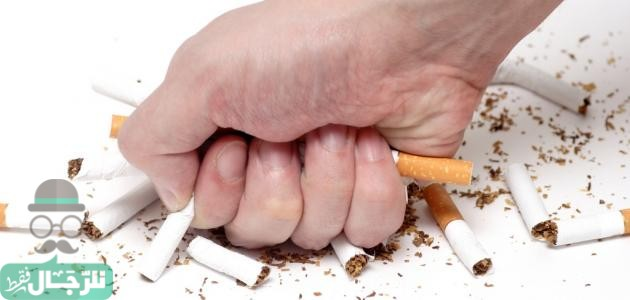 تجنب التدخين والكافيين