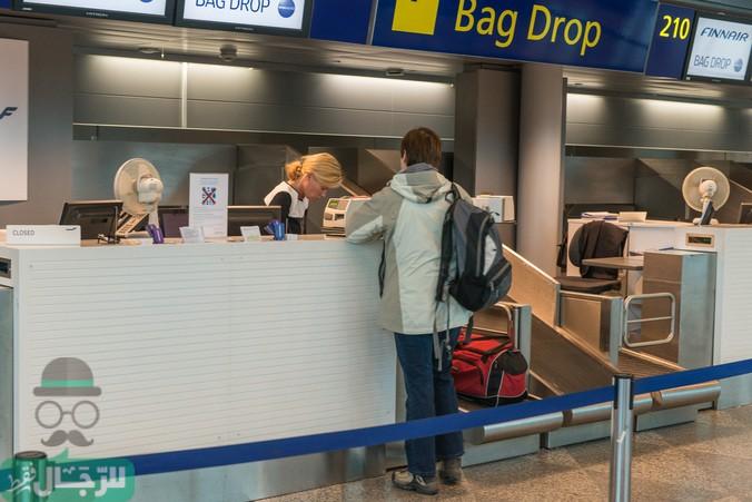 إجراءات السفر فى المطار