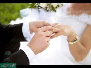تفسير حلم الزواج فى المنام ودلائل الحلم للفتاة العزباء والمطلقة والحامل موقع للرجال فقط