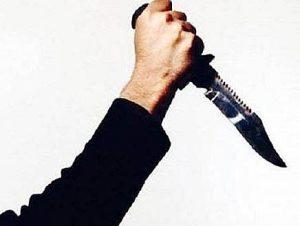 تفسير حلم الطعن بالسكين