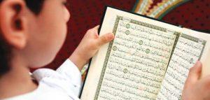تفسير حلم قراءة القرآن فى المنام