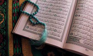 تفسير حلم قراءة القرآن فى المنام لابن سيرين وابن شاهين والعصيمي موقع للرجال فقط