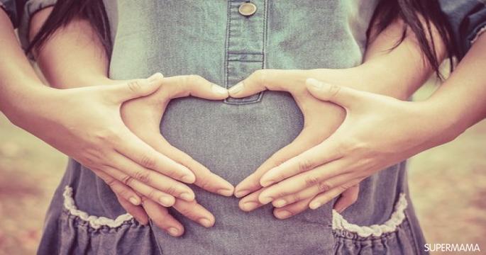 هل المزلق يؤثر على حدوث الحمل؟