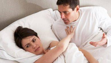 أسباب رفض الزوجة للعلاقة الحميمة وتهربها من الزوج
