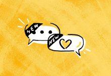 كيف تعرف أن شخص يحبك من خلال الأسئلة
